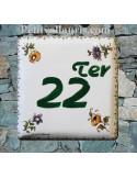 Numéro de maison décor fleurs et frise tradition vieux moustiers
