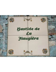 Fresque décorative murale en faience reproduction vieux moustiers traditionnel texte personnalisable