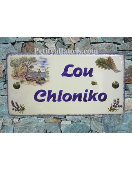 Plaque de Maison rectangle en céramique décor calanques et brins d'olivier inscription personnalisée et bord bleu