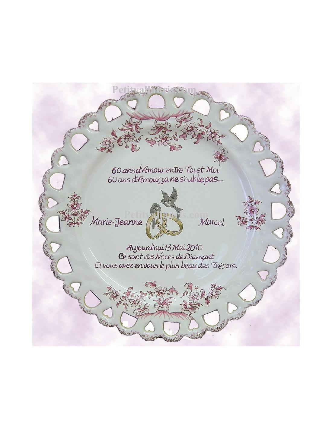 assiette de mariage modle tournesol rose citation personnalise noces de diamant texte rose - Poeme 60 Ans De Mariage Noces De Diamant