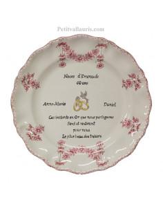 Assiette souvenir 40 ans de mariage modèle Louis XV décor rose Poème Noces d'emeraude