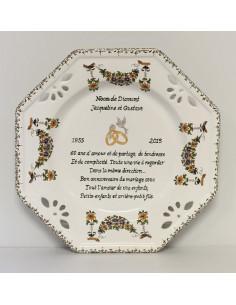 Assiette de Mariage octogonale décor tradition vieux moustiers avec poème noces de diamant 6 lignes