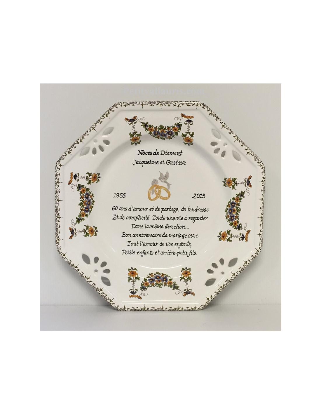 Grande assiette de mariage mod le octogonale d cor fleurs tradition avec po me noces de diamant - Anniversaire de mariage 6 ans ...