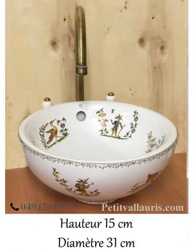 petite vasque bol ronde en porcelaine blanche reproduction d cor tradition vieux moustiers. Black Bedroom Furniture Sets. Home Design Ideas