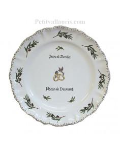 Assiette anniversaire de mariage Louis XV décor brins d'olives