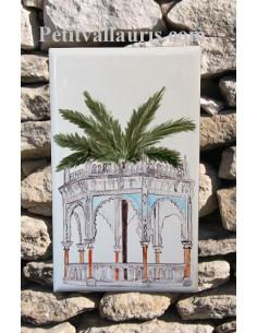 Plaque de maison en céramique décor Kiosque à musique de Blida Algérien