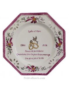 Assiette de Mariage octogonale décor fleurs couleur prune avec poème au choix
