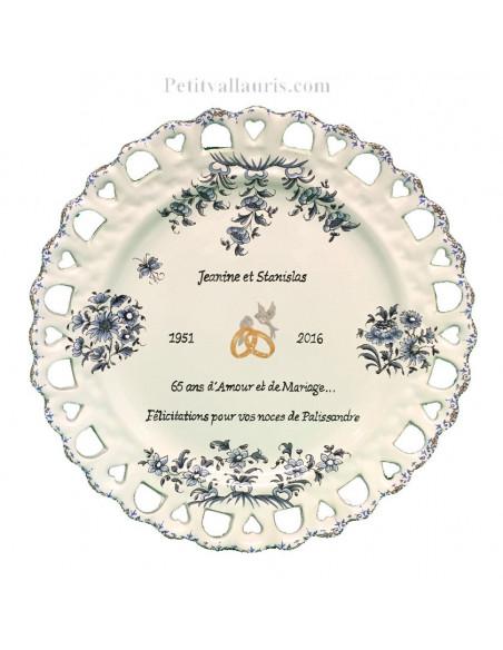 Assiette de Mariage modèle Tournesol poème personnalisé noces de palissandre