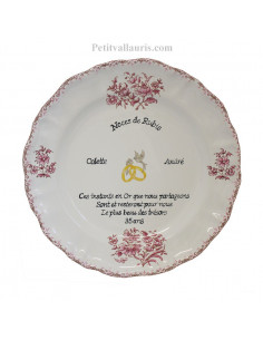 Assiette souvenir 35 ans de mariage Louis XV décor rose Poème Noces de rubis