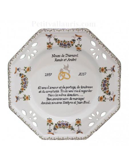 Grande assiette de Mariage modèle octogonale décor fleurs tradition avec poème noces de diamant 6 lignes