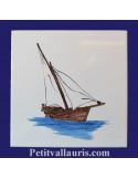 Carrelage mural en faience blanche collection bateaux anciens motif artisanal voilier méditérranéen la Tartane