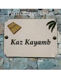 Grande Plaque de villa en faience émaillée décor artisanal palme et instrument de musique Kayamb + inscription personnalisée