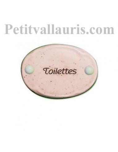 Plaque de porte ovale en céramique unie ivoire + texte entièrement personnalisable